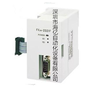 FX2N-232IF