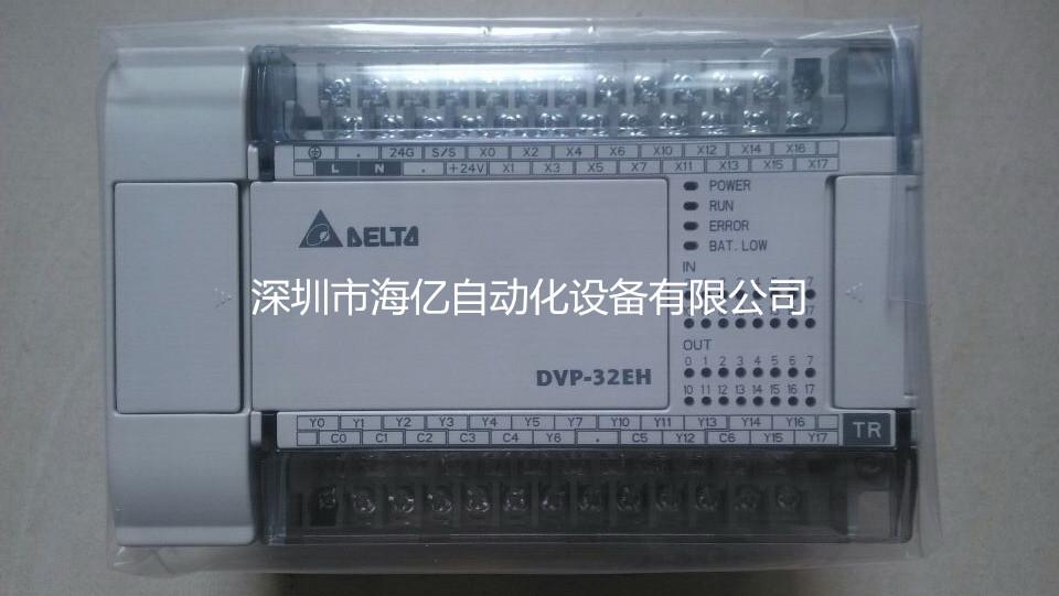 DVP32EH00T3