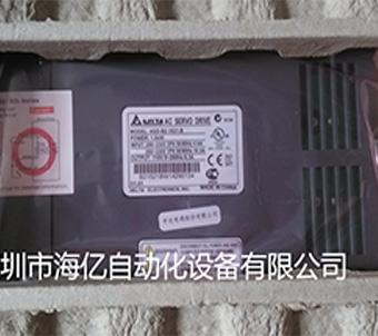 ASD-B2-1521-B+ECMA-E21315RS/ECMA-E21315SS