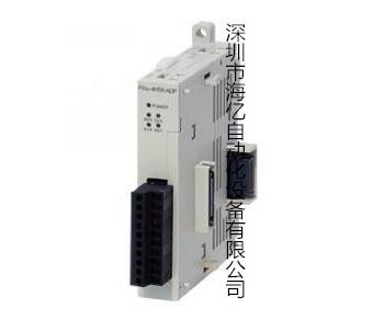 FX3U-4HSX-ADP