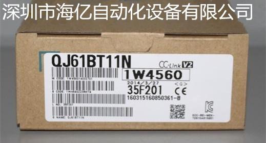 QJ61BT11N