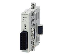 FX3U-2HSY-ADP