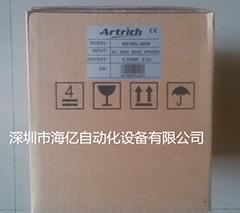 AR100L-0008