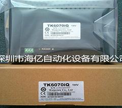 TK6070IQ