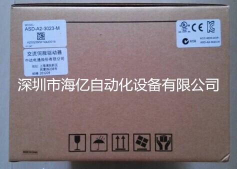ASD-A2-3023-M+ECMA-C11330R8