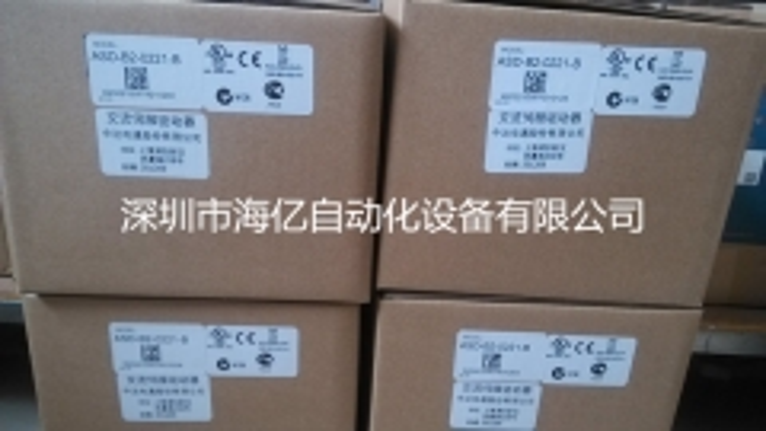 ASD-B2-0221-B+ECMA-C20602RS