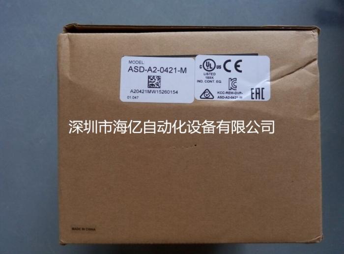 ASD-A2-0421-M+ECMA-C10604RH/ECMA-C10604SH