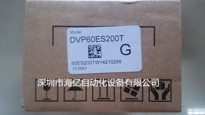 DVP60ES200T