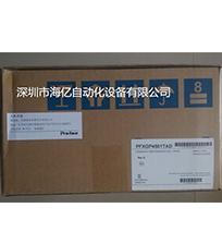 PFXGP4501TADW