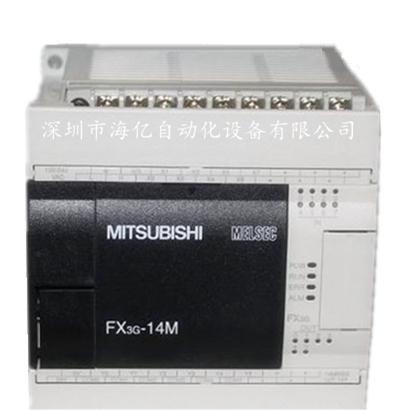 FX3G-14MT-ES-A