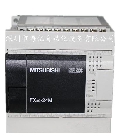 FX3G-24MT/ES-A
