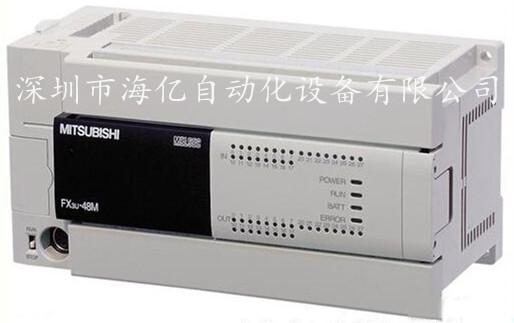 FX3U-48MR-ES-A