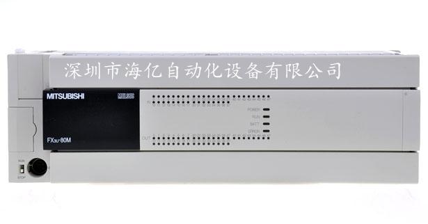 FX3U-80MR-ES-A