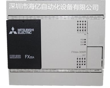 FX3SA-30MR-CM