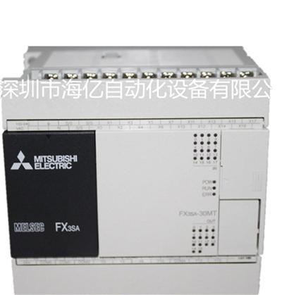 FX3SA-30MT-CM