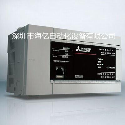 FX5U-32MR/ES