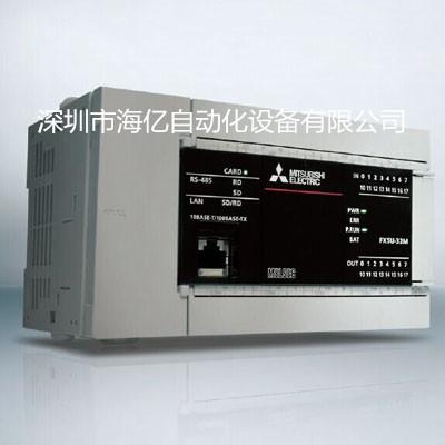 FX5U-64MR/ES
