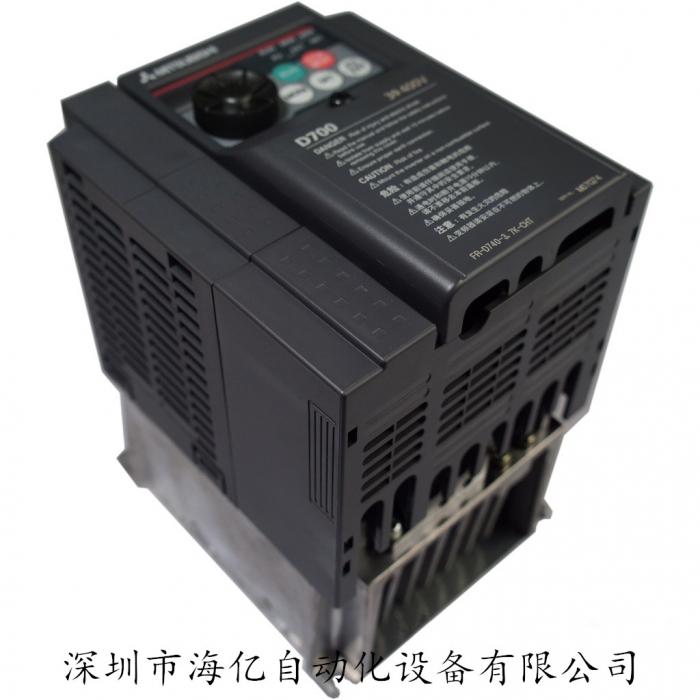 FR-D740-3.7K-CHT