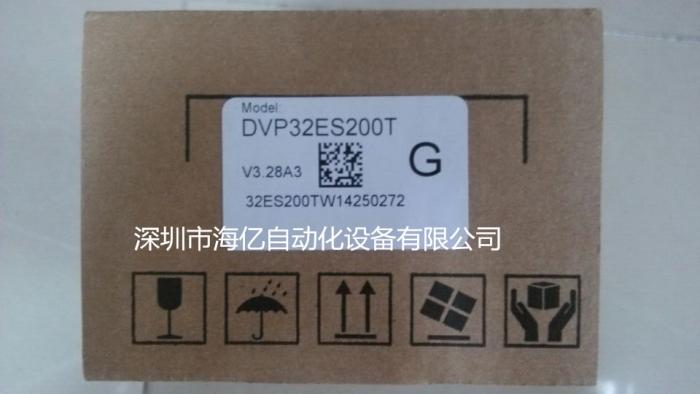 DVP32ES200T