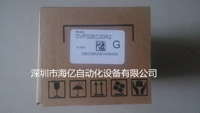 DVP32EC00R2