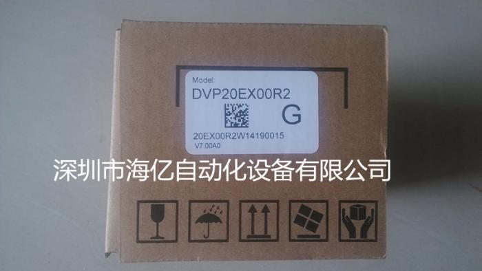 DVP20EX00R2