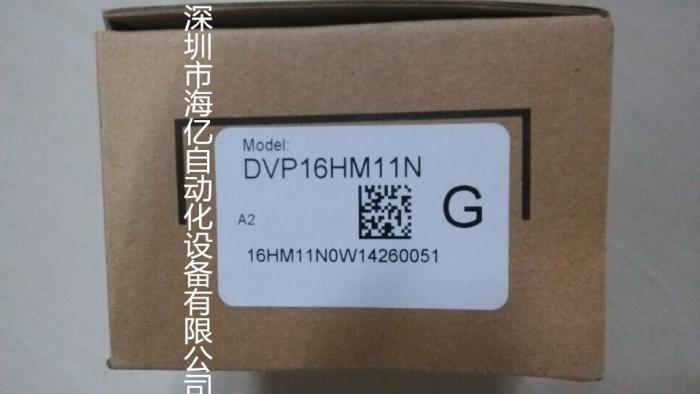 DVP16HM11N