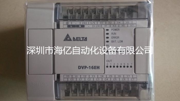DVP16EH00T3