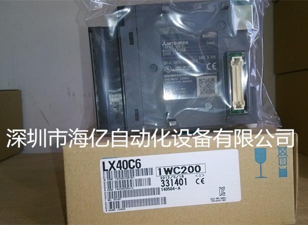 LX40C6-CM