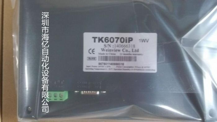 TK6071IP