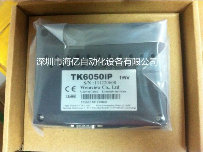 TK6051IP
