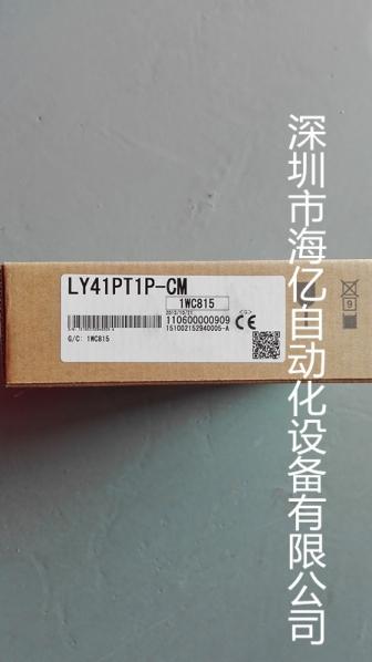 LY41NT1P-CM
