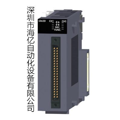 LD62D-CM
