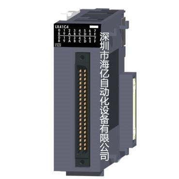 LX41C4-CM
