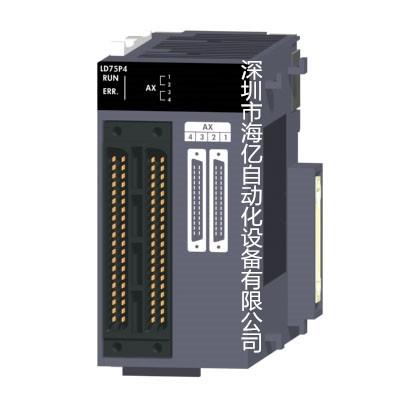 LD75P4-CM