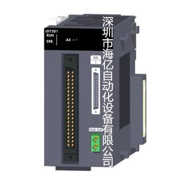 LD75D1-CM