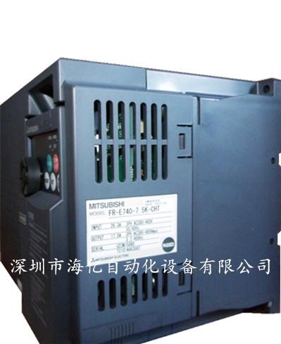 FR-E740-7.5K-CHT