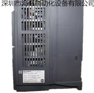 FR-E720-7.5K-CHT