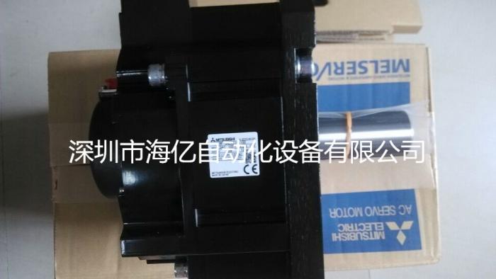 HG-SN202J-S100