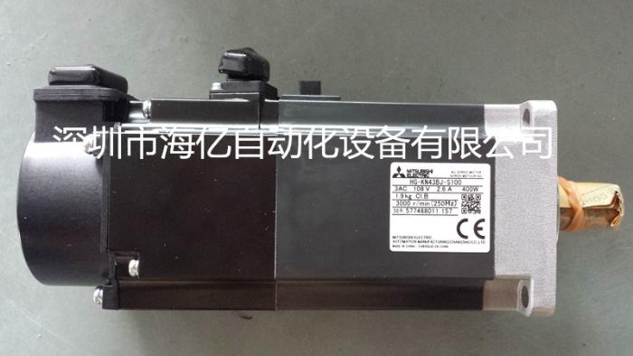 HG-KN43BJ-S100