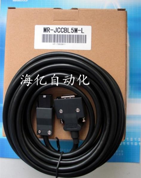 MR-JHSCBL5M-L