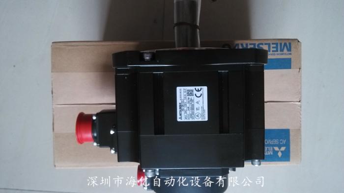 HG-SR102J