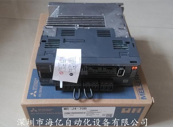 MR-J4-40B
