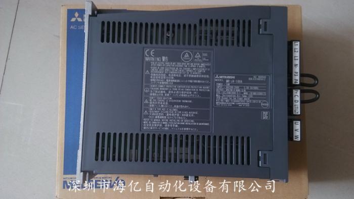 MR-J4-100A