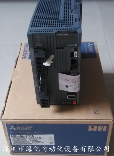MR-J4-200A