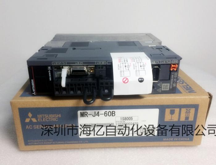 MR-J4-60B
